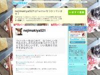 http://twitter.com/nejimakiya521