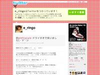 http://twitter.com/e_ringo