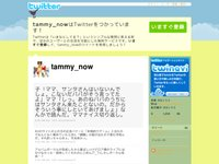 http://twitter.com/tammy_now