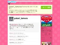 http://twitter.com/yukari_tamura