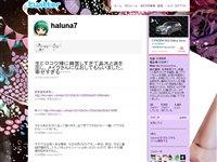 http://twitter.com/haluna7