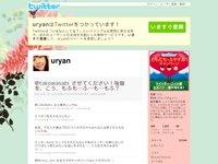 うり。 (uryan) on Twitter