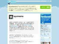 たけいしあゆみ (ayumeena) on Twitter