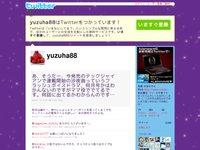 長瀬ゆずは (yuzuha88) on Twitter