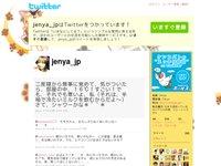 Jenya (jenya_jp) on Twitter