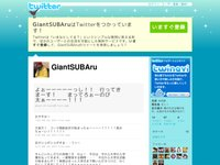 木村昴 (GiantSUBAru) on Twitter