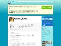 木村昴 (GiantSUBAru) on Twitter