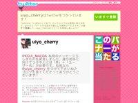桜井ういよ (uiyo_cherry) on Twitter