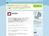 ゆんゆん (kanoyui) on Twitter