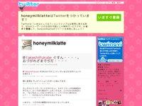 山本麻里安 (honeymilklatte) on Twitter