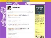 門脇舞以 (kadomaita) on Twitter