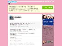 あくつかな (akusas) on Twitter