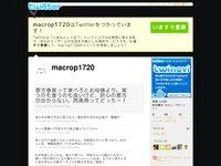 山本綾 (macrop1720) on Twitter