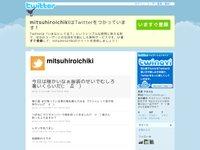市来光弘 (mitsuhiroichiki) on Twitter