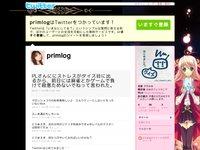 大竹みゆ (primlog) on Twitter