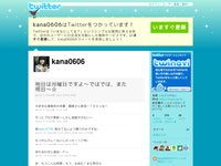 こんどうかなこ (kana0606) on Twitter