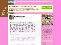 ogawafumi (fuminess) on Twitter