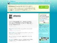 しおんぬ (shionnu) on Twitter