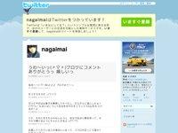 永井真衣 (nagaimai) on Twitter