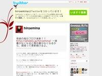 広江美奈 (hiroemina) on Twitter