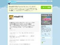 福圓美里 (misa0110) on Twitter