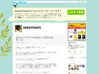 坂本美里 (sakamisato) on Twitter