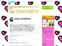 yuka(吉川友佳子)芸名 塩野アンリ (yuka_anrishiono) on Twitter