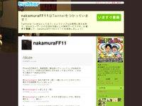 中村悠一 (nakamuraFF11) on Twitter