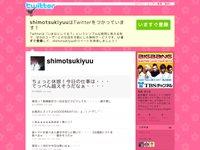 霜月優 (shimotsukiyuu) on Twitter