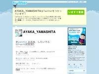 山下亜矢香 (AYAKA_YAMASHITA) on Twitter