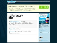 杉田智和 (sugitaLOV) on Twitter