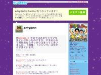 恒松あゆみ (amyonn) on Twitter