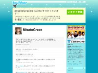 味里。 (MisatoGrace) on Twitter