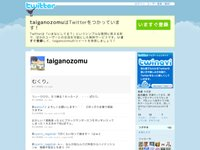 大河望 (taiganozomu) on Twitter