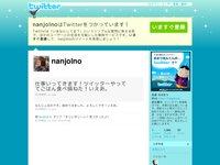 南條愛乃 (nanjolno) on Twitter