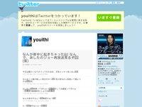 ますかわよういち (youithi) on Twitter