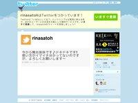 Rina Satoh (rinasatoh) on Twitter