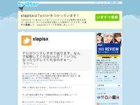 有栖川みや美 (xlapisx) on Twitter