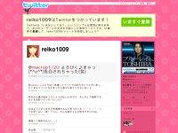 阿部玲子 (reiko1009) on Twitter