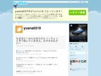 宮沢ゆあな (yuana0319) on Twitter