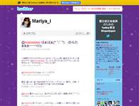 伊瀬茉莉也 (Mariya_i) on Twitter
