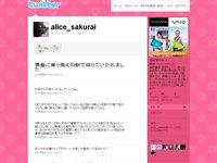 櫻井ありす (alice_sakurai) on Twitter
