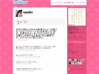 西原さおり (saolio) on Twitter