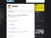 宮下栄治 (EIJI926) on Twitter