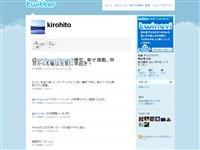 きろひともすや逆から読めば安元洋貴 (__yasumoto__) on Twitter