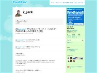 梶裕貴 (2_jack) on Twitter