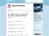 藤田由美子 (ojojo1107honeey) on Twitter