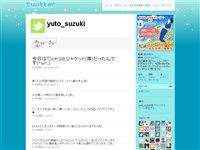 鈴木裕斗 (yuto_suzuki) on Twitter