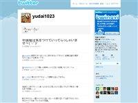 佐藤雄大 (yudai1023) on Twitter