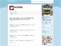 katsuyuki konishi (KCONIQ) on Twitter